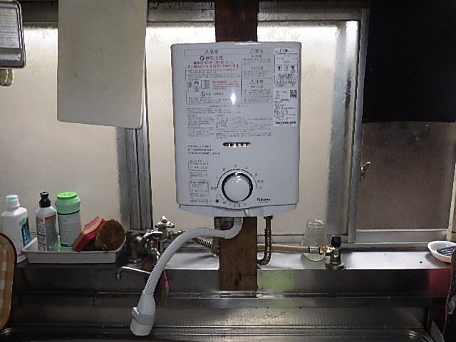 小型湯沸器を交換しました
