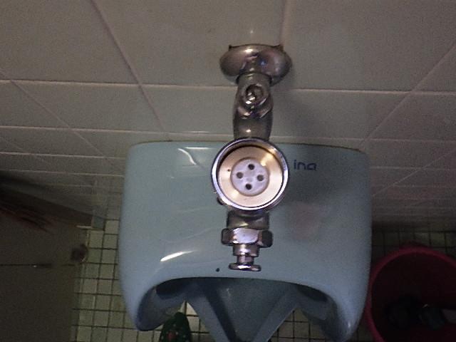 氷見市の修理・お直し 「男子小便の水が止まらない修理」