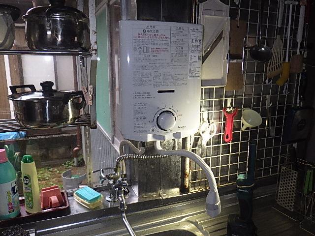 氷見市の給湯器交換 「小型ガス湯沸器!パパっと取替♪」