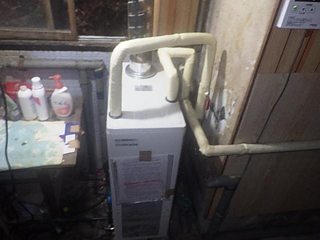 氷見市の給湯器リフォーム 「パパっと約3時間で工事完了!」