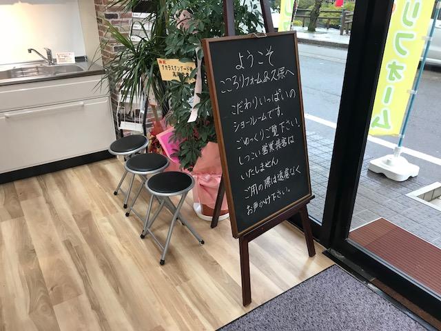☆リニューアルオープン一周年イベント☆開催しました!