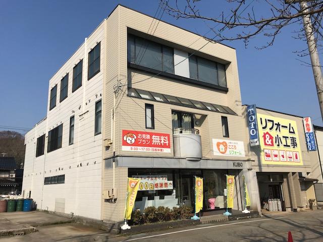 ☆リニューアルオープン500日感謝祭☆3月2日(土)・3日(日) 1日目スタート!