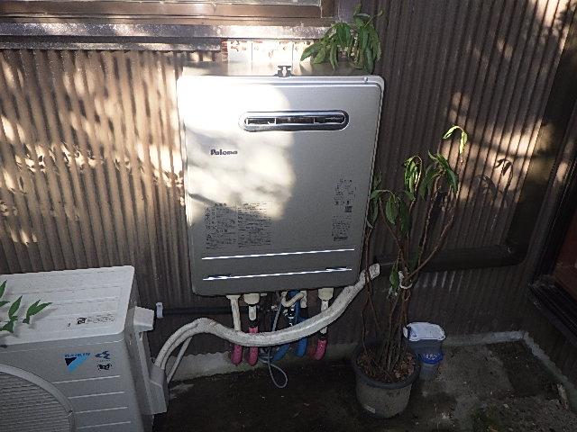 氷見市の給湯器交換 「ガス給湯器」
