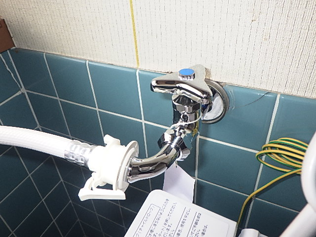 【氷見市】洗濯機用水栓交換