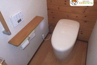 【氷見市】トイレ交換《業界No1節水◆ネオレストRH1リモデル》