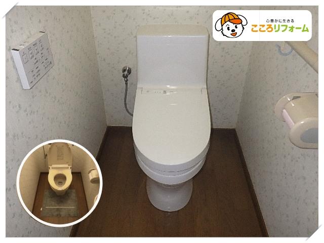 【氷見市】トイレ交換 <一体型トイレ:ZJ1>