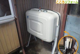 【氷見市】200L灯油タンク交換