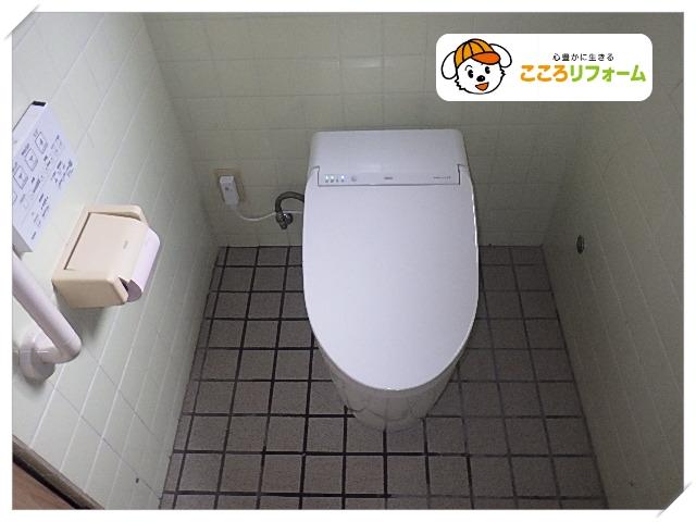 【氷見市】トイレ交換工事