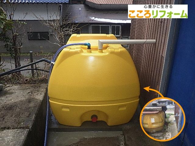 【氷見市】山水タンクの交換工事