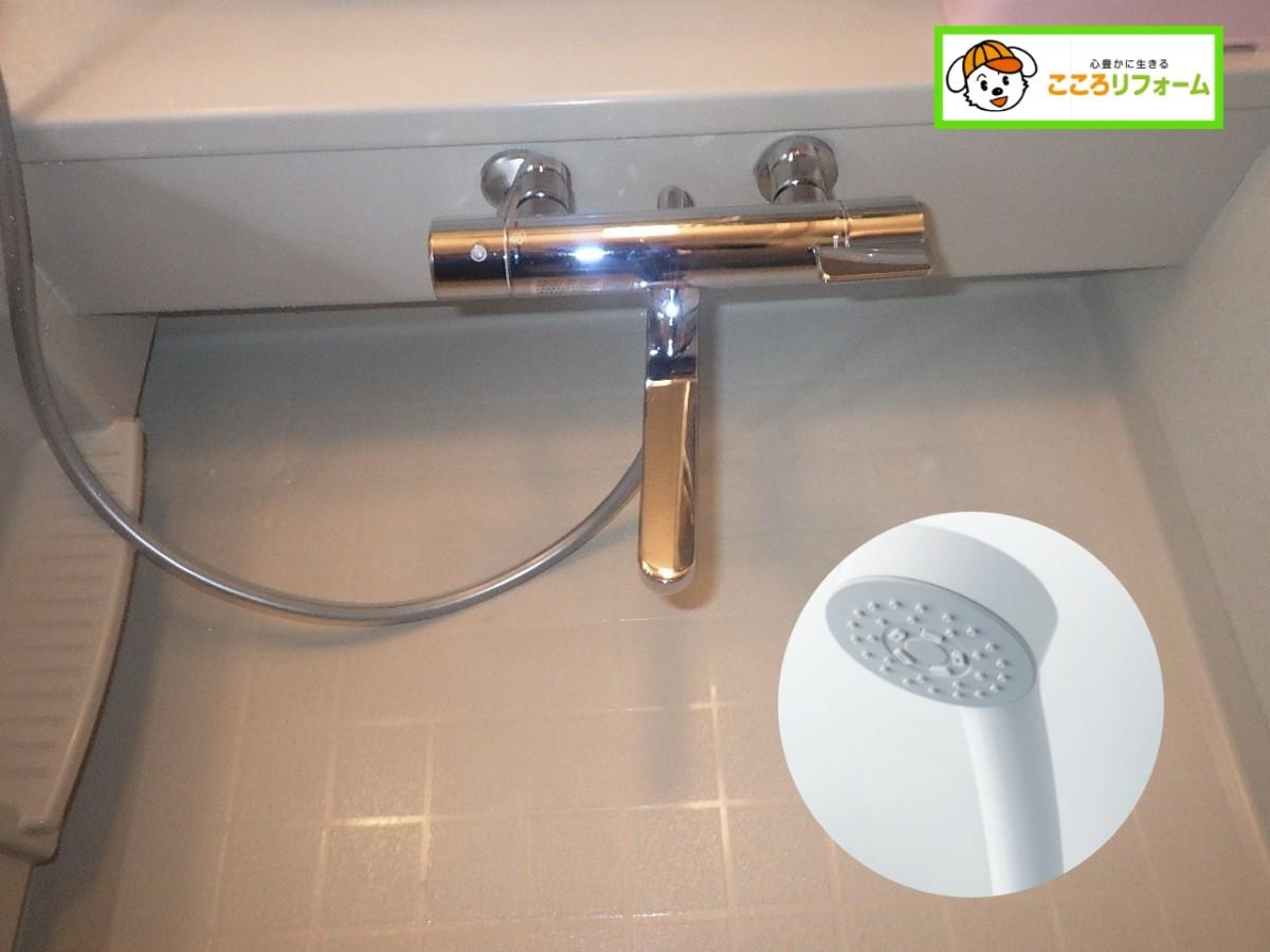 【氷見市】システムバスのシャワー水栓交換