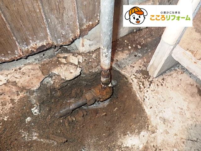 【氷見市】漏水対応!水道管の腐食による漏水
