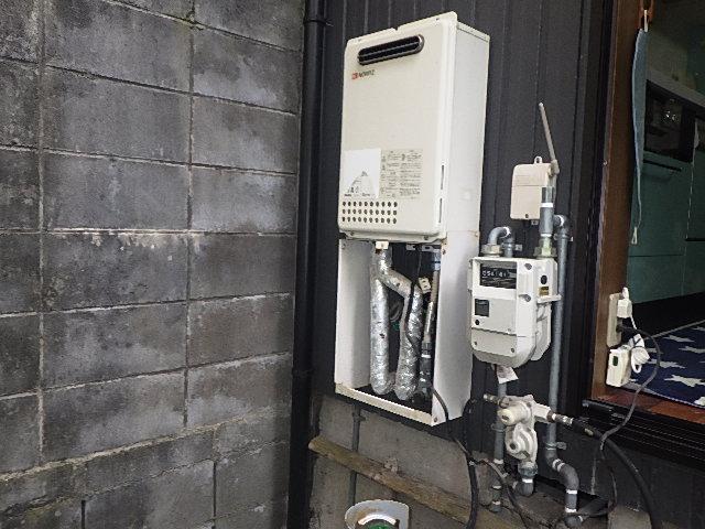ガス給湯器エラー番号が出る