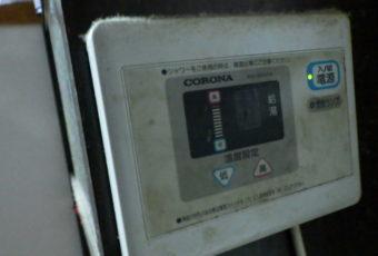 氷見市の灯油ボイラー交換工事