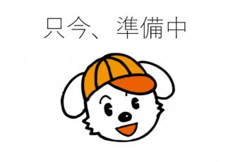 辻井 加奈恵
