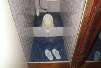 氷見市の和式トイレ改修工事