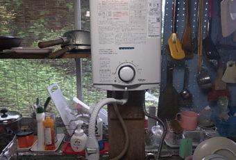 台所の湯沸器交換へ