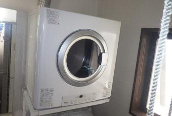 ガス衣類乾燥機の交換へ